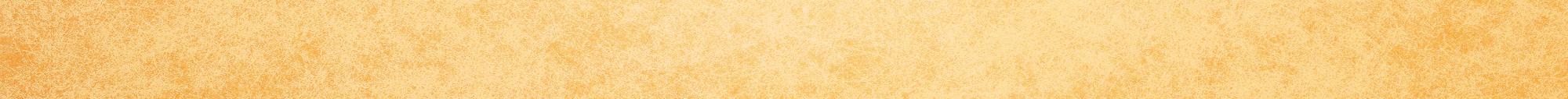 Slider Kontakt von Oskar Seus orange gemusterte Wand